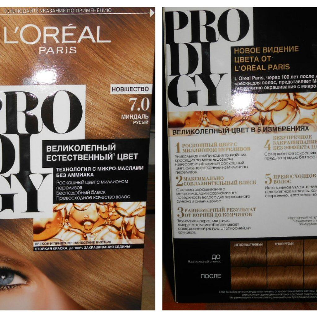 Краска для волос лореаль палитра цветов фото официальный сайт